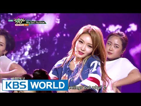 CHUNG HA (청하) - Why Don't You Know [Music Bank / 2017.06.09]