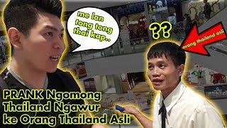 GILA !! NGOMONG THAILAND NGAWUR KE ORANG THAILAND ASLI !! NGAKAK PARAH !!