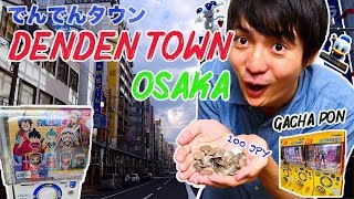 Capsule Toy Machines and Retro Game Center in Dendentown Osaka, Japan! #175