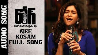 Nee Kosam Full Song    Rogue Movie    Puri Jagannadh    Ishan, Mannara, Angela