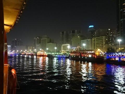 Dubai Creek Dinner Dhow Cruise, Dubai