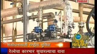 TIFR documentary telecasted by IBN Lokmat on 14 May 2011