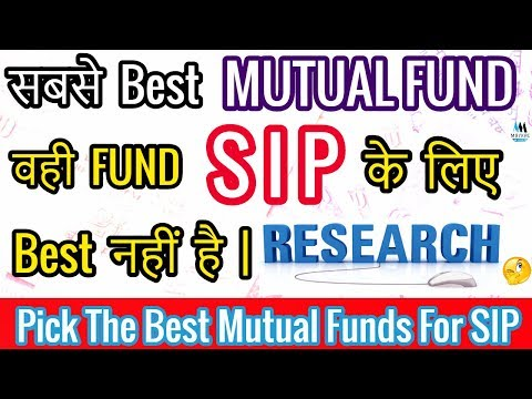 How To Pick The Best Mutual Funds For SIP ? Top SIP Mutual Funds 2018 | Buy SIP Online