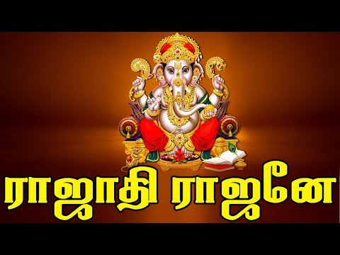 Rajadhi Rajanae || ராஜாதி ராஜனே || Tamil Devotional Song || Video Song || Temple TV