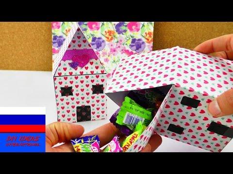 Дом из картона креативная упаковка декор идея или игрушка своими руками