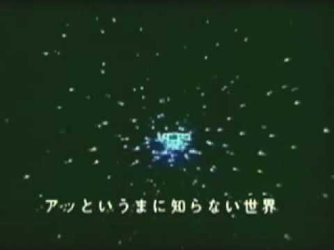 【アニメ】 タイムボカン OP.