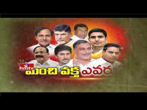 Special Focus on Who is the Best Speaker in Politics | HMTV Special