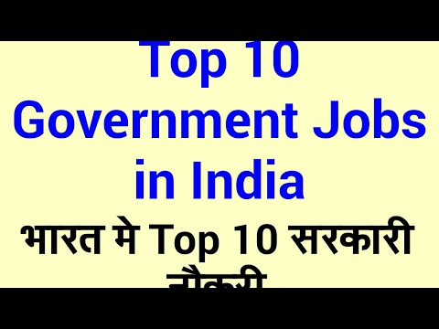 top ten government jobs in india