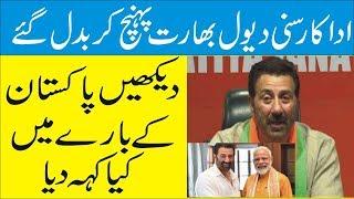 Sunny_Deol_Feeling_About_Pakistan_After_Kartarpur_Sahib_Opening_ 