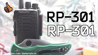 Обзор рации RP-301 от Метатроныча (ImMetatron) RadiusPro радиостанция