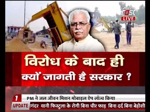SAWAL AAPKA:पंजाब-हरियाणा में धान खरीद पर सरकार ने बदला फैसला, कांग्रेस बोली- किसानों की जबरदस्त जीत