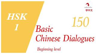 HSK1- Basic 150 Chinese words and simple sentence