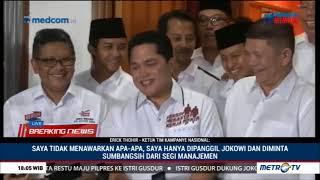 Download Video Elegan ! Jawaban Erick Thohir Soal Kritik Pelemahan Rupiah MP3 3GP MP4