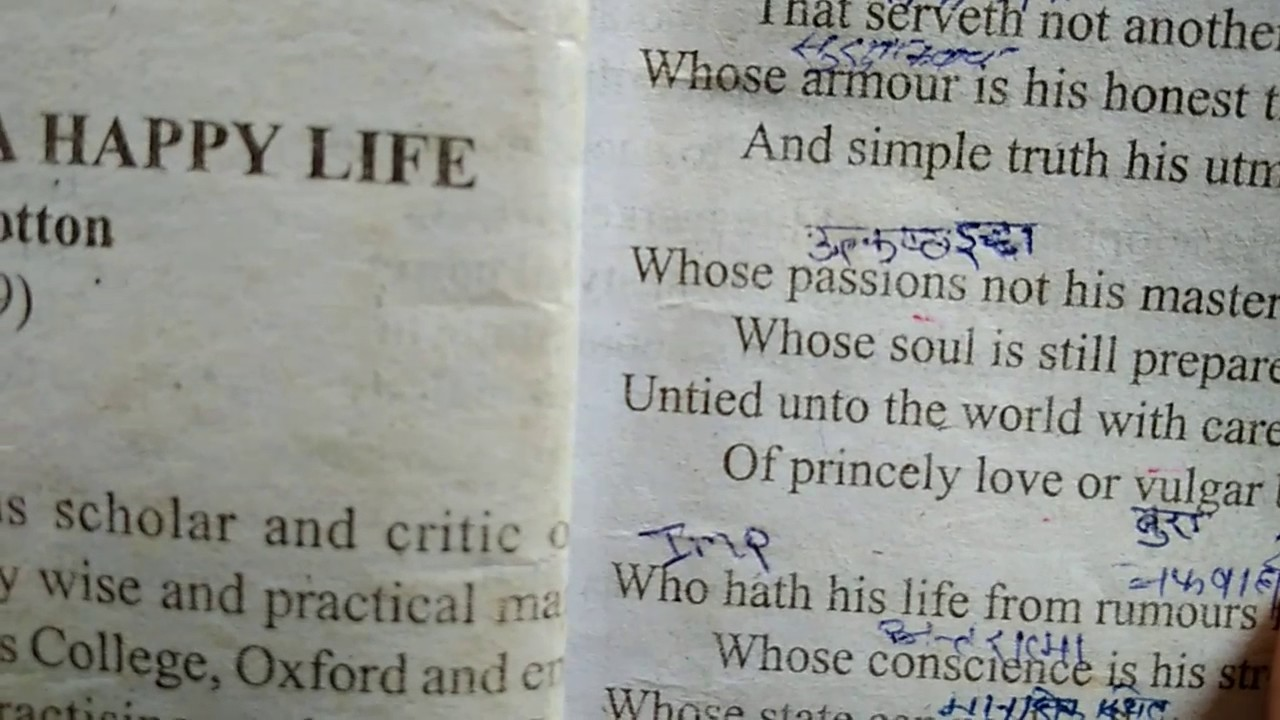 Explanation of the poem ( character of a happy life) in hindi and English   For class 12 u  P  Board