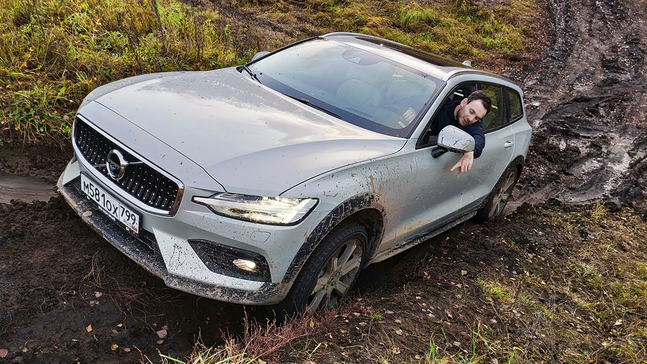 Здесь-то ОТКУДА ТОЙОТА?! Новый VOLVO V60 Cros Country - Ауди А4 Allroad больше не нужен.