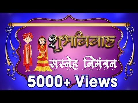 Indian Wedding Card Design In Corel Draw X6 from YouTube · Duration:  16 minutes 17 seconds