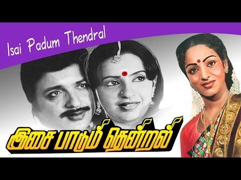 Isai Padum Thendral Full Movie | Sivakumar | Ambika | Ilaiyaraja | இசைபாடும் தென்றல்