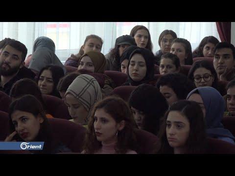 المرأة السورية الأكثر تعنيفا بين نساء العالم - سوريا  - 19:53-2018 / 12 / 10