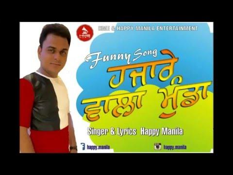Funny Song Hazaarey Wala Munda Happy...
