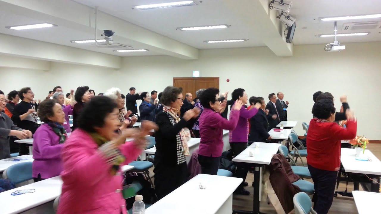 건강박수/온 몸두드리기와 대근육운동/오소미 펀댄스 지도자(국제행복미래연구소1800-1332)