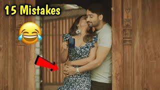 Mistakes In Baarish Ban Jaana Official Video Song Payal Dev | Stebin Ben | Hina Khan | Shaheer S