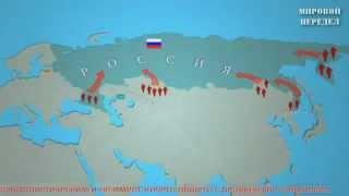 План Латвии по захвату России! cut
