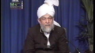 Urdu Tarjamatul Quran Class #11, Al-Baqarah verses 89 to 100