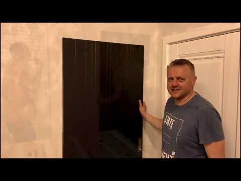 Парящая Дверь