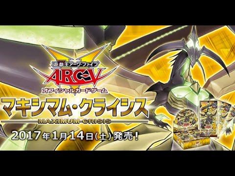 Yu-Gi-Oh! OCG Indonesia Opening Maximum Crisis  MACR [遊戯王! インドネシアオープンマキシマム・クライシス]