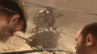 Прохождение Call of Duty Modern Warfare 2 - Убить Шепарда [Финал]
