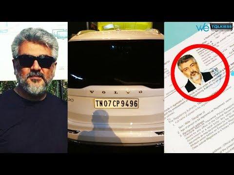 Viral Video : Ajith buys an expensive Volvo car | Thala