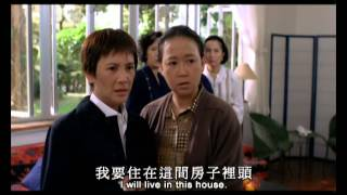Tragic Commitment (1995) Shaw Brothers **Official Trailer** 沒有老公的日子