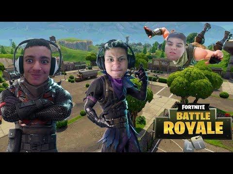o squad mais noob do fortnite é o meu thumbnail