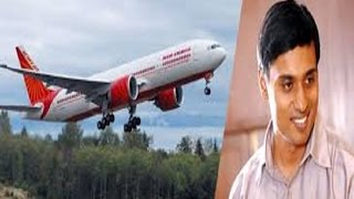 AIR India Files FIR Against YSR MP Mithun Reddy