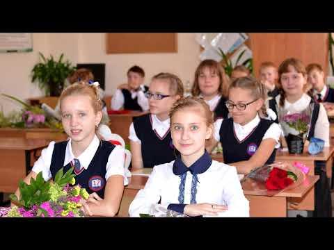 Гимн Новосибирской классической гимназии №17