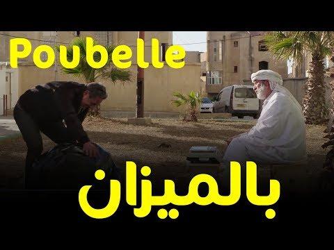 3imara lhaj lakhdar (Algerie) Episode 7