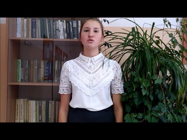 Изображение предпросмотра прочтения – КсенияАлексеенко читает произведение «Юному поэту (Юноша бледный со взором горящим…)» В.Я.Брюсова