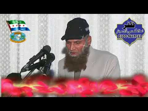 Islam vs Christianity - Quran vs Bible | God's Prophet and God's given books  - Part 1 of 5 Urdu