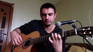 Красивая песня под гитару о любви !!!