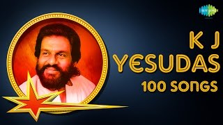 KJ Yesudas - 100 Mesmerizing Tamil Songs Audio Juke Box | HD Songs