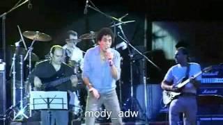 محمد منير .. نعناع الجنينه ( عطرك فريد ) .. GUC 2006