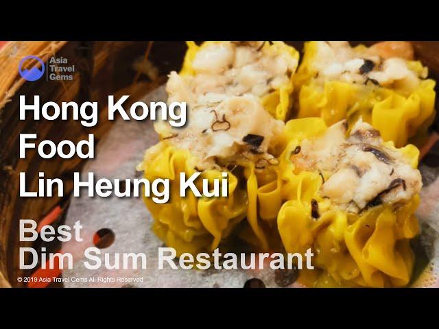 Hong Kong Food - Lin Heung Kui (蓮香居) - Best Dim Sum Restaurant