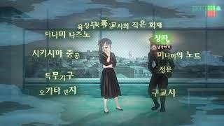 PS4, 플스4 13기병방위권 #66 회상편 타카미야 …