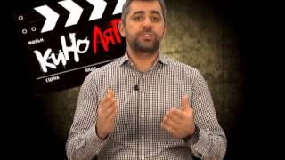 Киноляпы: Судья Дредд 3D