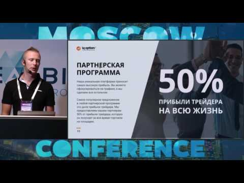 Stepan Kulik, Moscow Affiliate Conference 2017