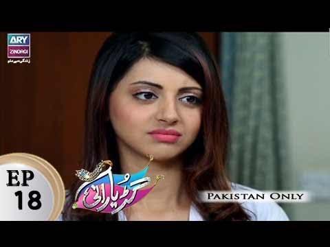 Guriya Rani - Episode 18 - ARY Zindagi Drama