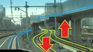 【京浜東北線品川駅切替工事】ついに山手線新駅に対応した新ルートを走行することになった京浜東北線南行E233系の前面展望 thumbnail