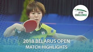 Saki Shibata vs Polina Mikhailova | 2018 ITTF Challenge Belarus Open Highlights (Final)