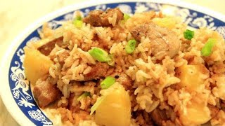Savory Pork and Pineapple Rice - One Pan