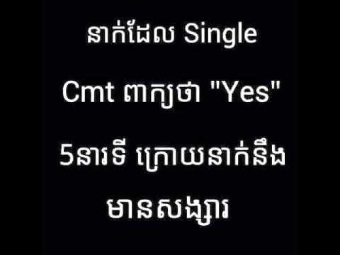 Dv Remix  Heng Toch K T Play Small
